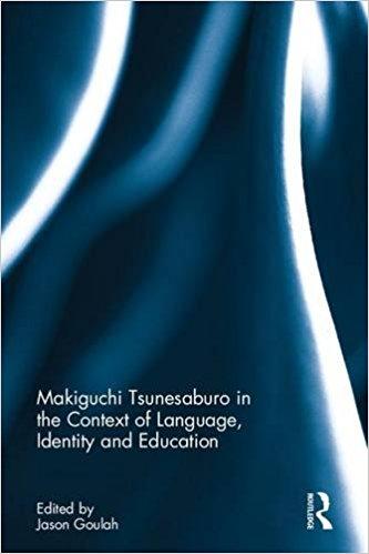Makiguchi Book